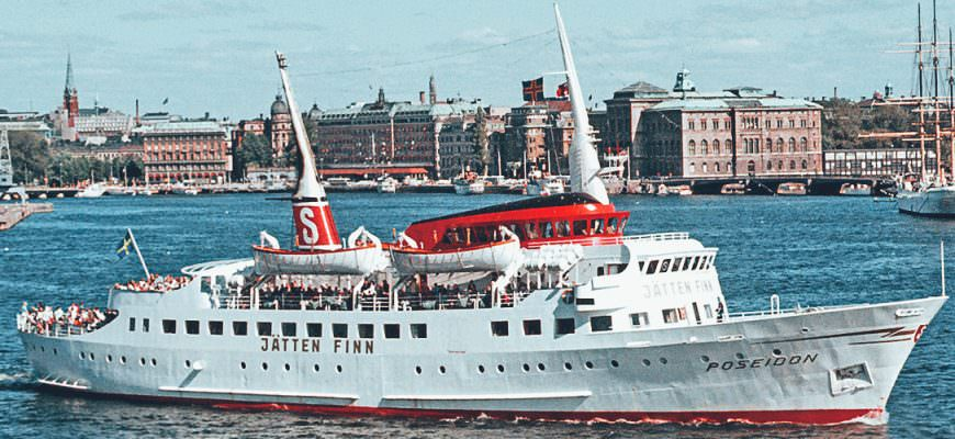 Poseidon in Stockholm September 1969